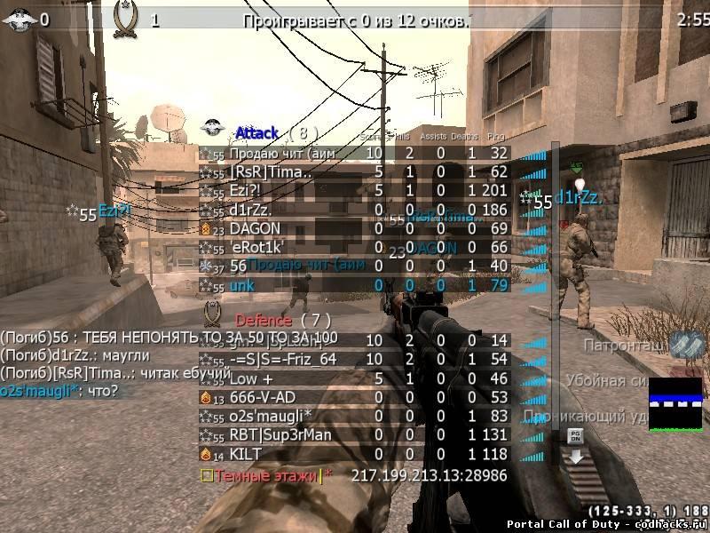 CoD2 Server Config Help - Call of Duty - PBBans