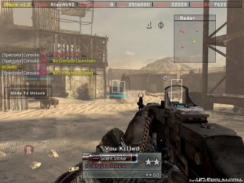 modern warfare 2 hacks