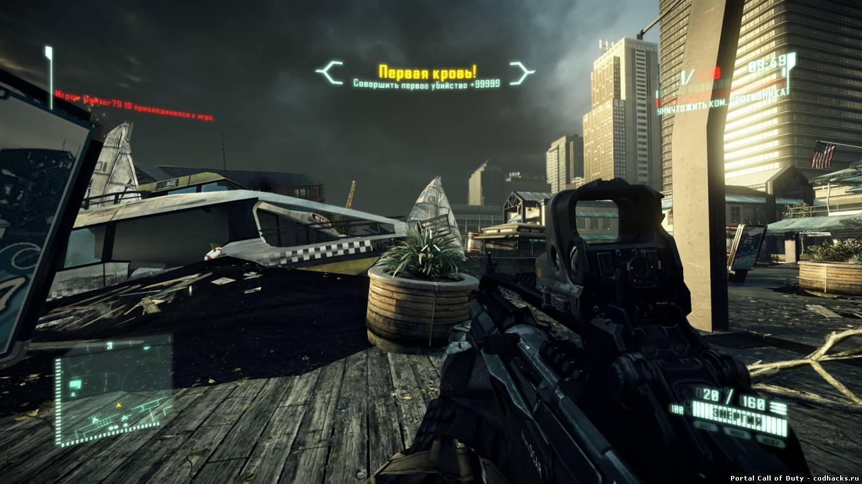 Проблемы с игрой: Crysis 2 Maximum Edition General
