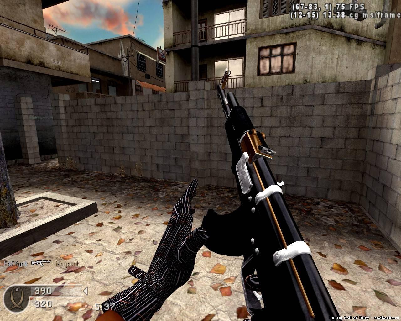 [CoD4] promod graphics - Call of Duty 4 - Конфиги[CoD4