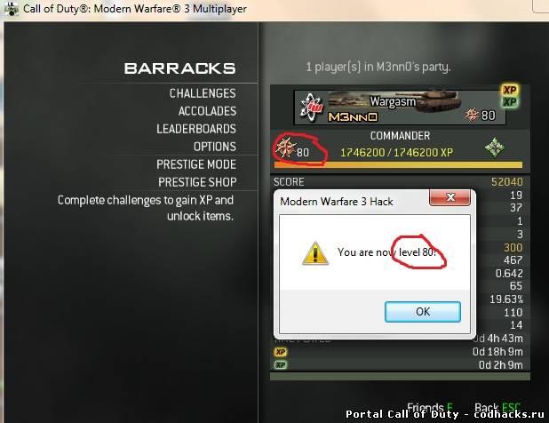 Warfare читы - e9.