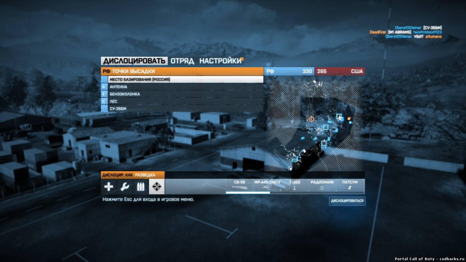 Bf3 Co Op Matchmaking Not Working