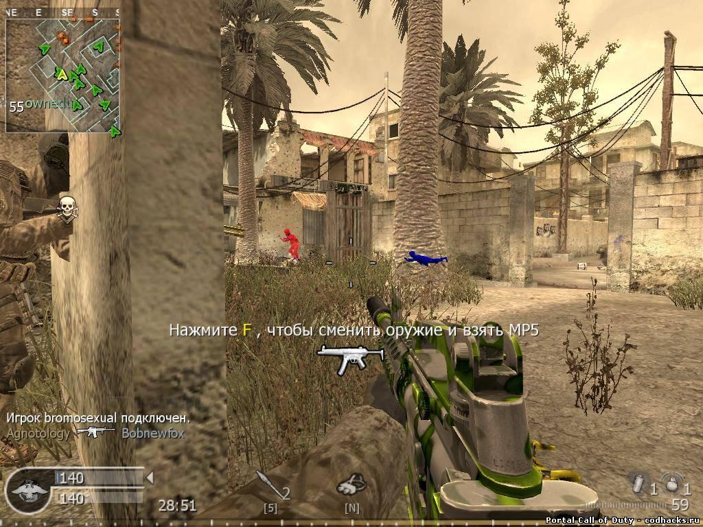 Norecoil Для Battlefield 3