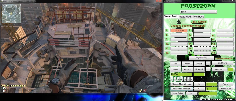 Новости игровой индустрии читы хаки моды cs 1.6 cs.s call of duty читы cs 1
