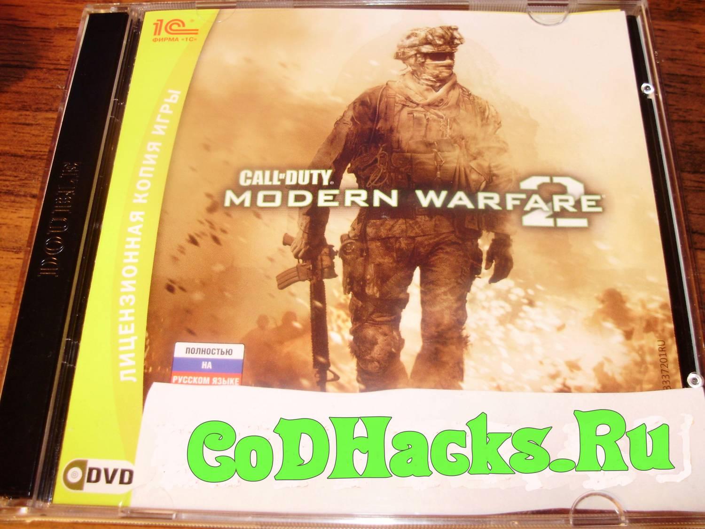 Modern Warfare 3 кряк скачать